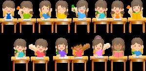 school children, desks, school-4321808.jpg